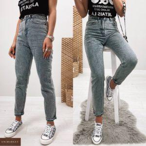 Заказать серо-голубые женские мраморные джинсы Мом онлайн