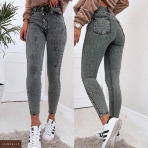 Заказать серые женские стрейчевые джинсы с высокой талией и царапками по скидке