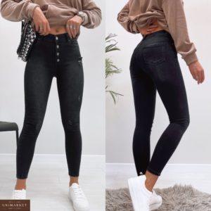 Купить черные стрейчевые джинсы с высокой талией цвета графит и царапками в Украине