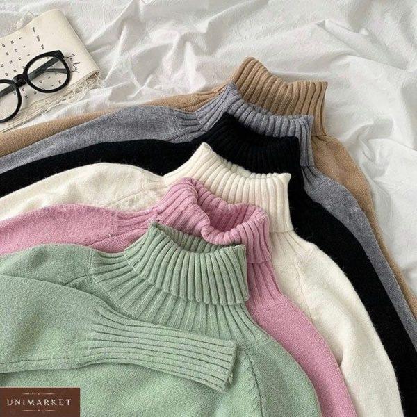 Купить разных цветов женский универсальный свитер под горло (размер 42-48) недорого
