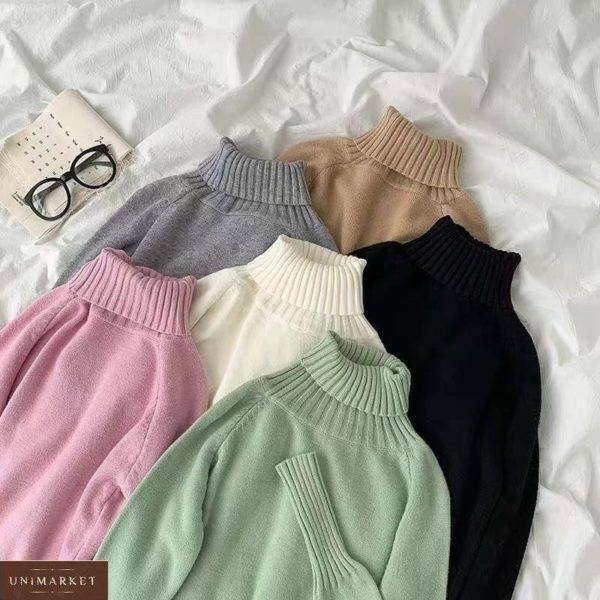 Заказать розовый, черный, беж, молоко женский универсальный свитер под горло (размер 42-48) выгодно