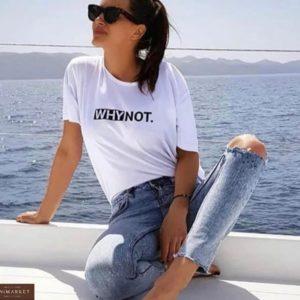 Заказать белого цвета женскую футболку прямого кроя WhyNot по низким ценам