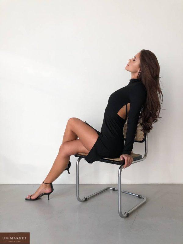 заказать чёрное вечернее платье с короткой юбкой и голой спиной по выгодной скидке с доставкой