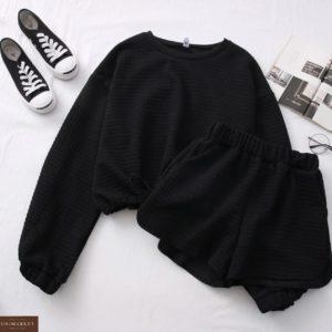купить чёрный костюм с кофтой для прогулок по выгодной скидке
