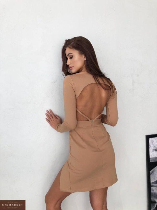 приобрести бежевое платье с оголённой спиной из летней коллекции магазина Unimarket