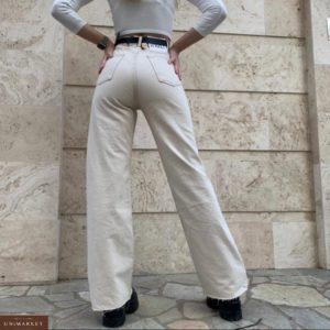 Приобрести женские джинсы палаццо с необработанным краем недорого бежевого цвета