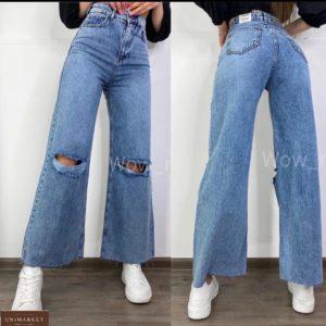 Купить голубые джинсы палаццо для женщин с прорезями на коленях дешево