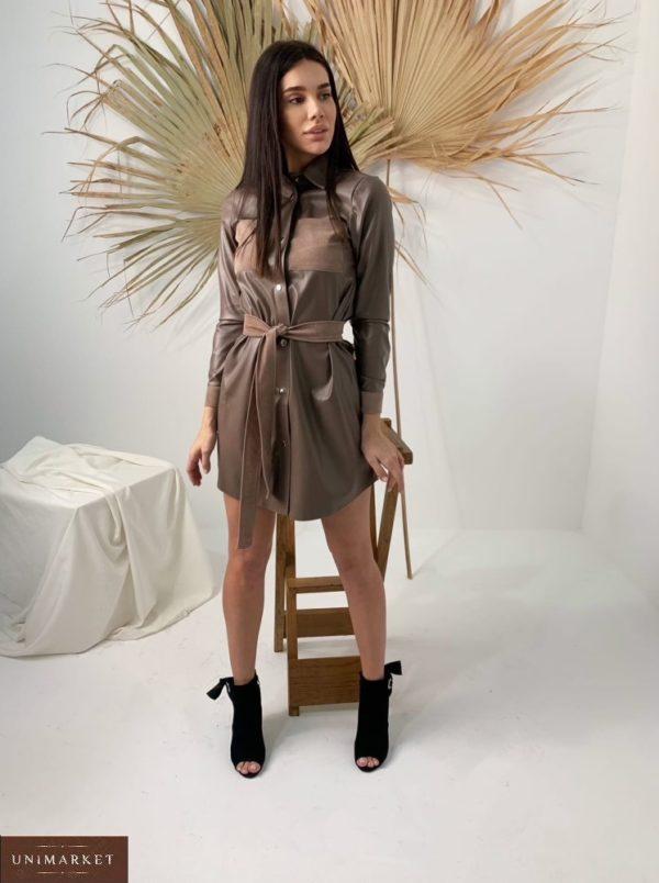 Приобрести в интернете женское кожаное платье с вельветовыми вставками цвета мокко