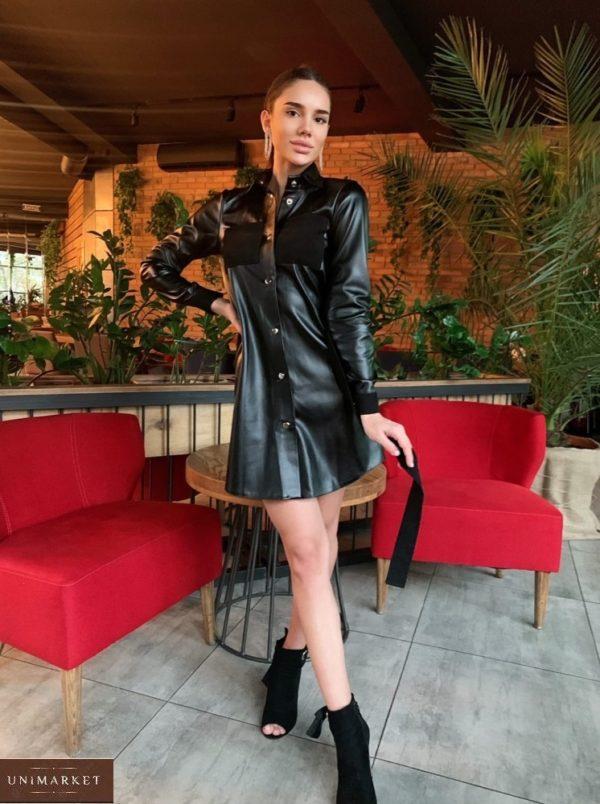 Приобрести по низким ценам женское кожаное платье с вельветовыми черного цвета вставками
