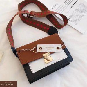 Заказать онлайн мини сумку женскую с брелком с надписью коричневую