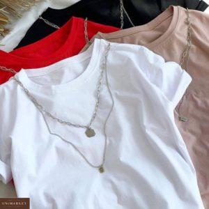 Купить белую футболку с цепочками для женщин выгодно