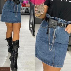 Заказать онлайн юбку синюю с поясом с кошельком в комплекте для женщин