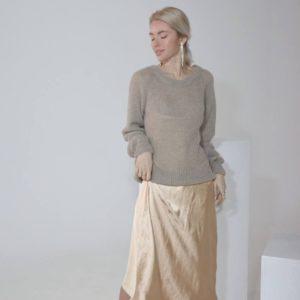 купить женский джемпер с длинным рукавом в бежевом цвете недорого