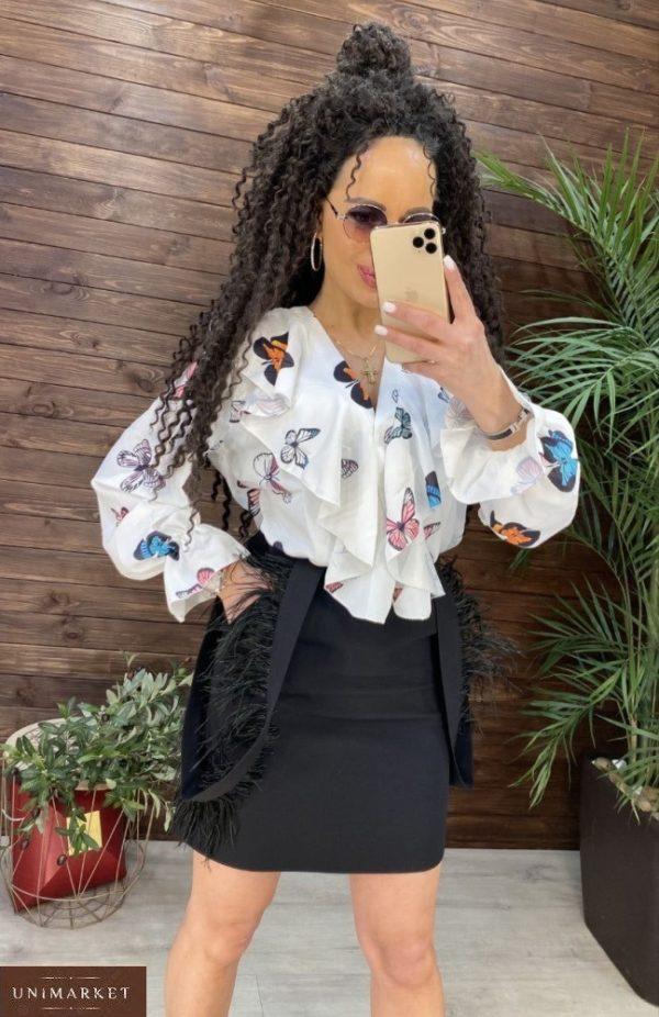 Купить по скидке блузу белого цвета с бабочками с рюшами (размер 42-48) для женщин
