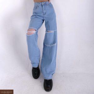 Купить голубые джинсы для женщин палаццо с необработанными дырками онлайн