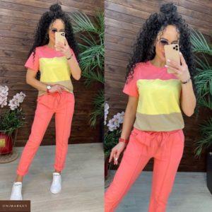 Заказать недорого женский прогулочный трехцветный костюм с футболкой (размер 42-48) цвета коралл