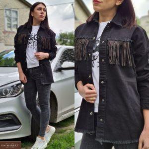 Купить женскую джинсовку с необработанным краем с бахромой черную в Украине