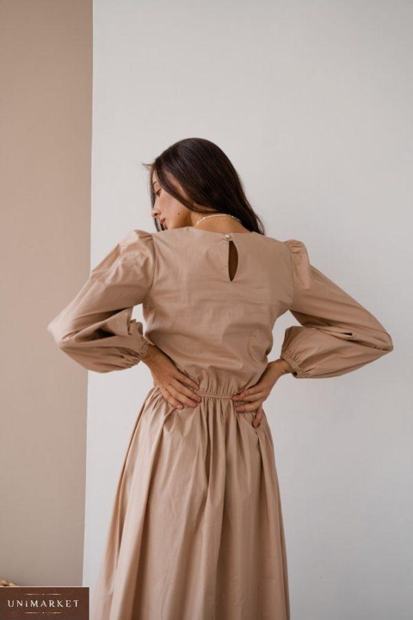 Купить бежевое закрытое женское платье из коттона с длинным рукавом (размер 42-48) недорого