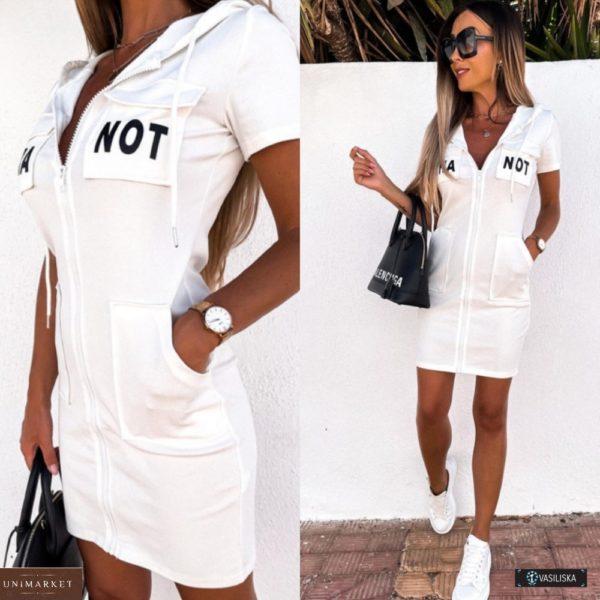 Купить по низким ценам женское спортивное платье на змейке (размер 42-52) белое