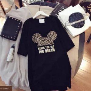 Купить черное женское платье с тигровым принтом онлайн