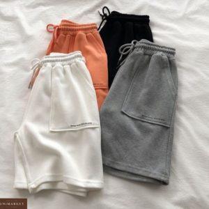 Купить женские белые трикотажные шорты с карманами выгодно