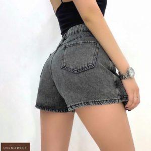 Заказать по скидке серые джинсовую юбку-шорты на запах женские
