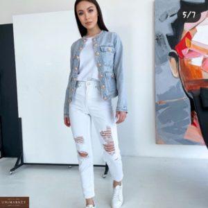 Купить выгодно женские белые джинсы с прорезями и потертостями