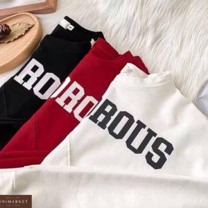 Заказать женский белый, черный, красный укороченный свитшот Wondrous в интернете