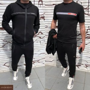 заказать мужской спортивный костюм тройка черного цвета по низкой цене с быстрой доставкой