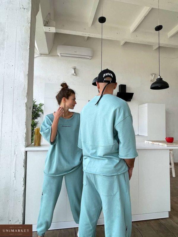 мужской прогулочный костюм цвета морской волны по лучшей цене на рынке