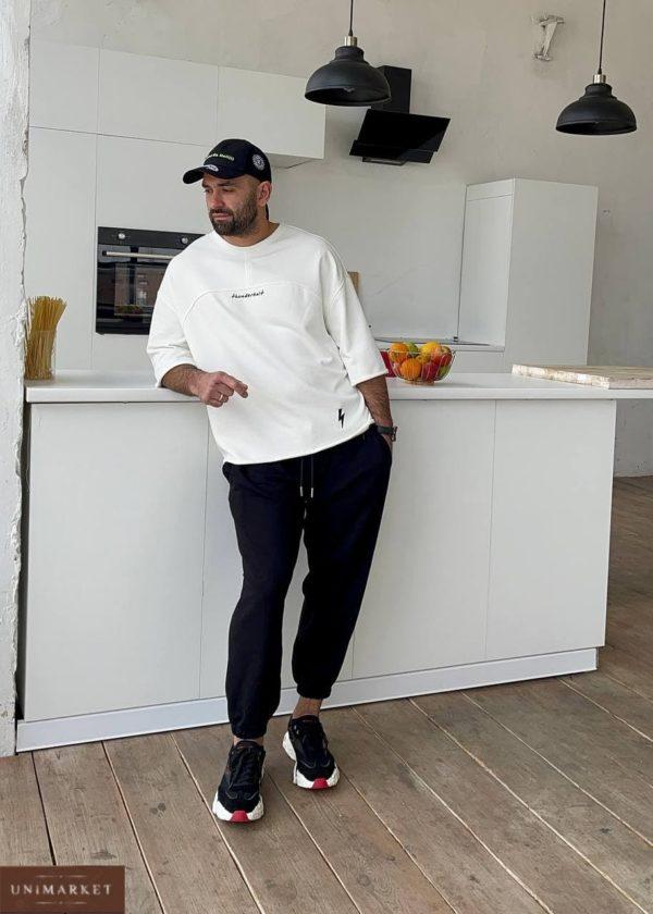 мужской костюм футболка + штаны черно-белого цвета по низкой цене