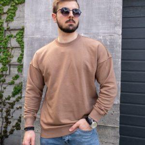 купить коричневый свитшот с длинным рукавом по низкой цене