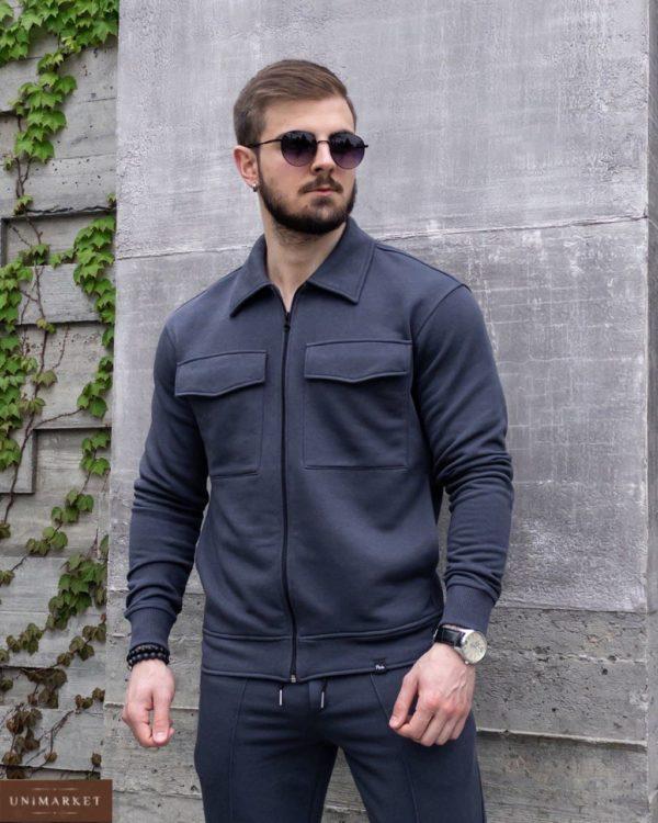 заказать мужской костюм светлый гри по низкой цене онлайн