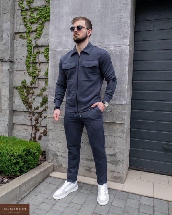 купить мужской спортивный костюм с кофтой в чёрном цвете недорого