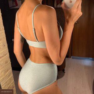 Купить ментол женский раздельный купальник с блеском в интернете