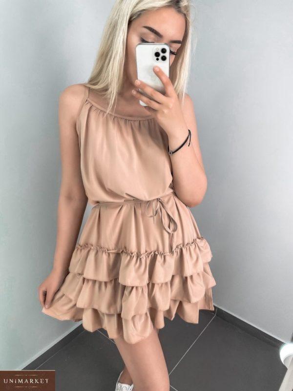 Купить в интернете женское летнее платье с рюшами бежевое