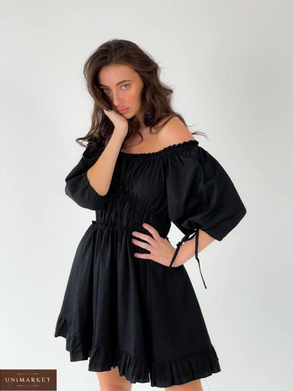 Купить черное платье для женщин с объемными рукавами и открытыми плечами в Украине