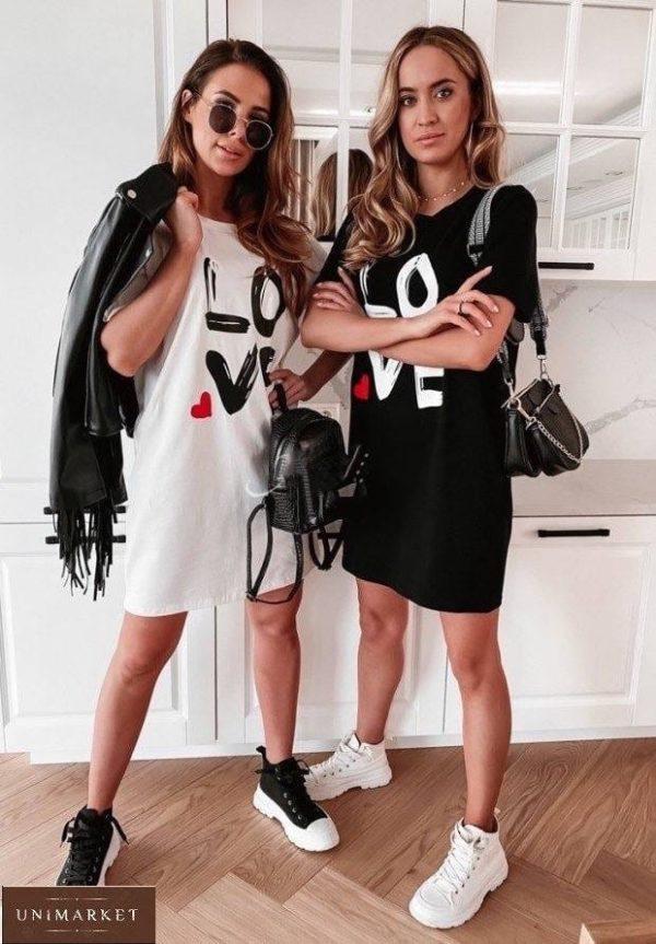 Заказать белое женское хлопковое платье Love (размер 42-48) по скидке