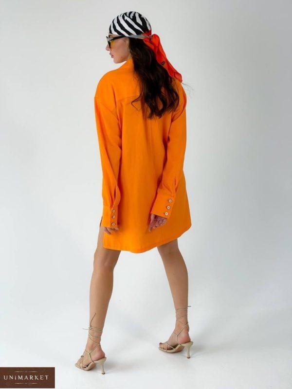 Заказать оранжевое женское платье-рубашка оверсайз (размер 42-50) по скидке