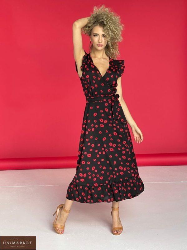Приобрети черное женское летнее платье с поцелуями (размер 42-52) онлайн
