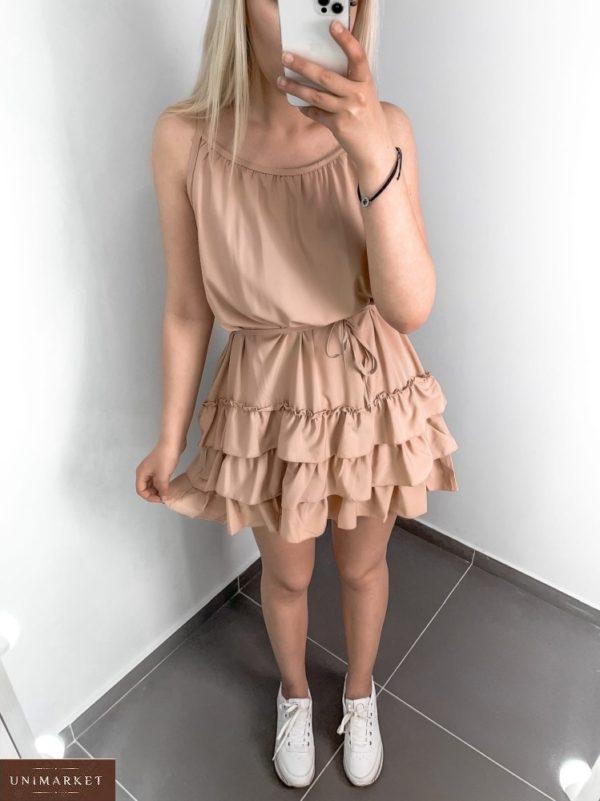 Заказать недорого бежевое женское летнее платье с рюшами