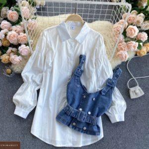 Заказать по скидке белого цвета комплект рубашка и джинсовый жилет для женщин