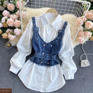 Купить белый комплект рубашка и джинсовый жилет для женщин дешево