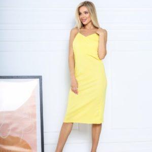 Купить желтый женский трикотажный сарафан на бретельках онлайн