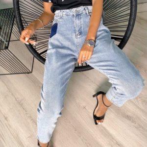 Заказать в интернете голубые Светлые тонкие джинсы Мом для женщин