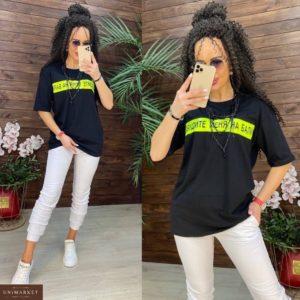 Заказать черно-белый прогулочный костюм с надписью на футболке (размер 42-50) для женщин выгодно