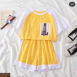 Заказать женский желтый прогулочный костюм двухцветный по скидке