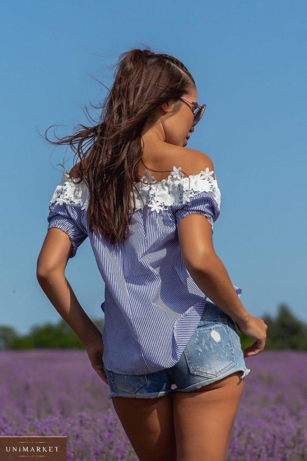 Купить по скидке синюю блузку в мелкую полоску с открытыми плечами (размер 42-48) для женщин
