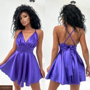 Купить дешево женское платье из атласа с открытой спиной цвета индиго