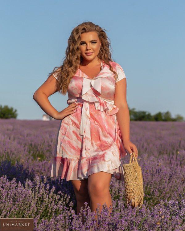 Приобрести розовое женское шелковое платье на запах с разводами (размер 46-56) недорого